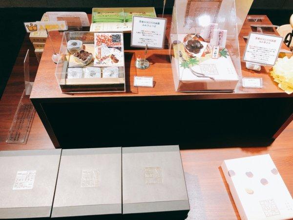 湯の川温泉で人気の望楼NOGUCHI函館_売店お土産_お部屋にあった茶菓