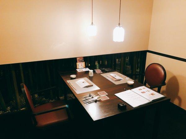 望楼NOGUCHI函館ブログ宿泊記【食事】夕食_2階食事処竹林CHIKURINの個室_テーブルセッティング