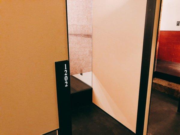 望楼NOGUCHI函館ブログ宿泊記【食事】夕食_2階食事処竹林CHIKURINの個室入り口