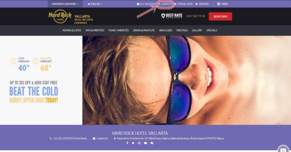 海外ホテルに送迎メール_メキシコ・ハードロックホテルバジャルタホームページ