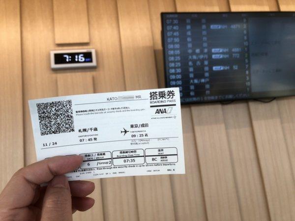 【メキシコ旅行】プエルトバジャルタの行き方_新千歳空港ANAラウンジ
