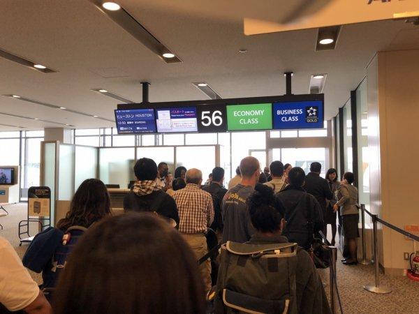 【メキシコ旅行】プエルトバジャルタの行き方_成田空港ANA搭乗口