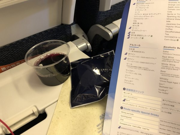 【メキシコ旅行】プエルトバジャルタの行き方_ANAヒューストン便_機内ワイン