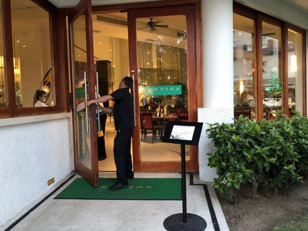 ハードロックホテルバリャルタのディナーレストラン_ブラジル料理 IPANEMA_入り口