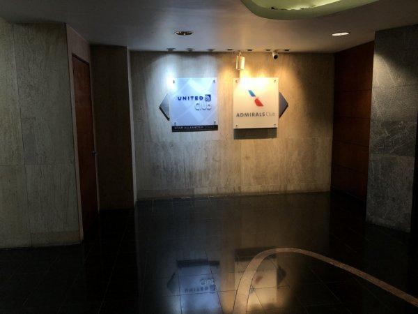 メキシコシティ国際空港出国後にあるANAラウンジ_入り口