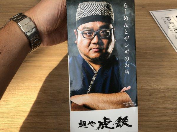 新札幌でラーメンが美味しい店|麺や虎鉄(めんやこてつ)厚別店_POP1
