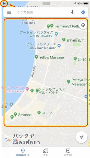 Googleマップ_iPhone画面キャプチャ_タイ・パタヤの地図_オフライン状態2