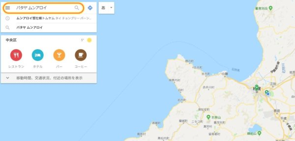 Googleマップ_PC起動画面1
