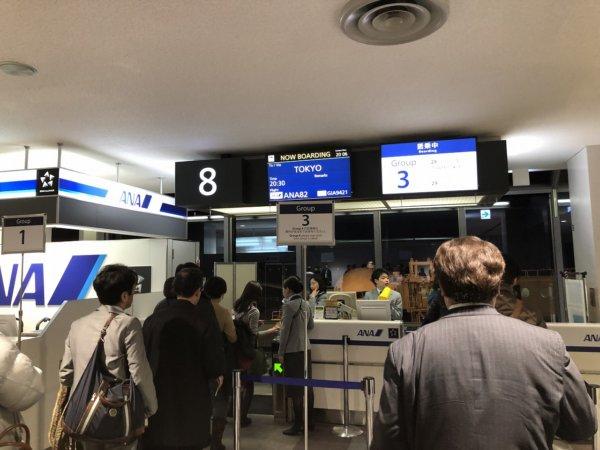 ANAマイルを利用して新千歳空港から羽田空港へ