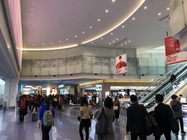 羽田空港国際線ターミナル出発ロビー1
