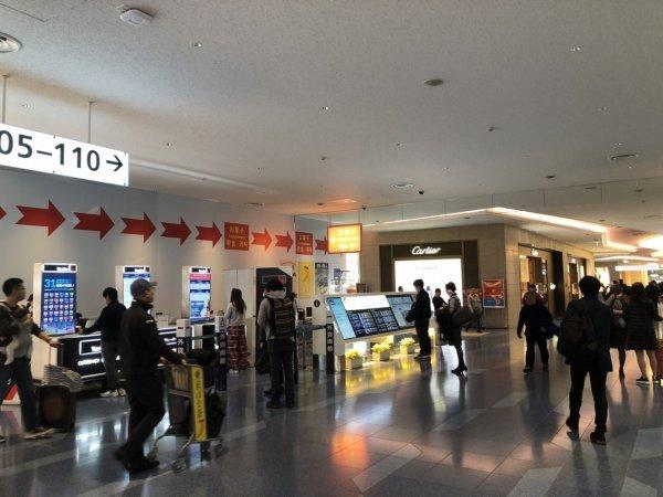 羽田空港国際線ターミナル出発ロビー2