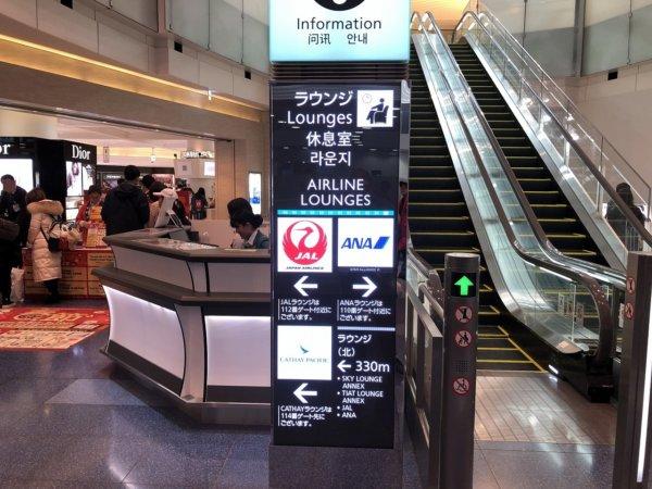 羽田空港国際線ターミナル出発ロビー_ANAラウンジサイン