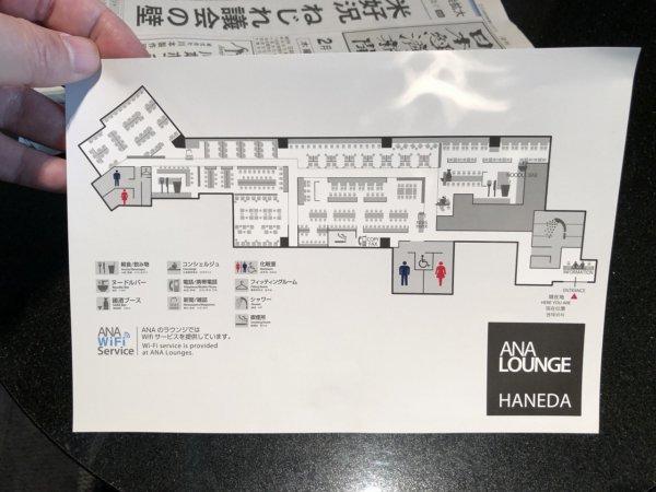 羽田空港国際線ターミナルANAラウンジ_内部見取り図