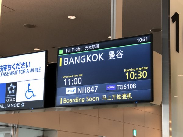 ANA羽田空港発のバンコク・スワンナプーム空港便_搭乗口サイン