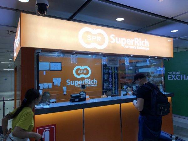 タイ・スワンナプーム国際空港_B1Fにあるバンコクで有名な高レート両替所SuperRich