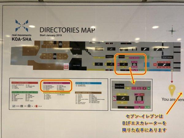 タイ・スワンナプーム国際空港_B1F見取り図