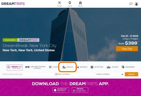 ワールドベンチャーズのDreamTripsサイト画面