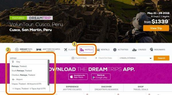 ワールドベンチャーズのDreamTripsサイト画面_ホテル検索1