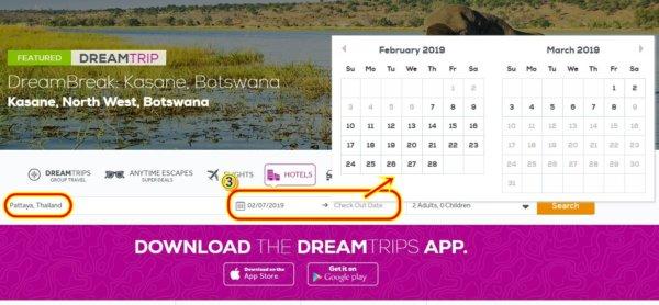 ワールドベンチャーズのDreamTripsサイト画面_ホテル検索2