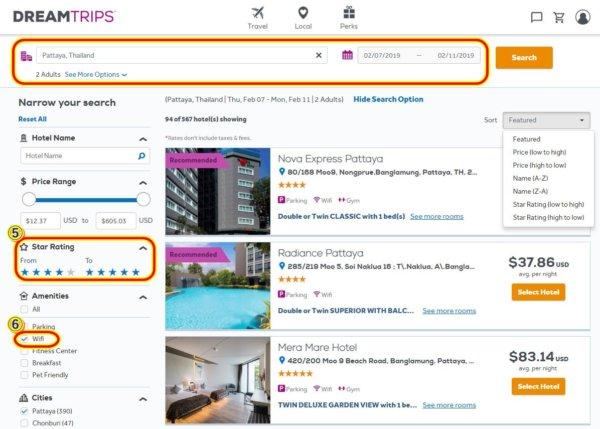 ワールドベンチャーズのDreamTripsサイト画面_ホテル検索4