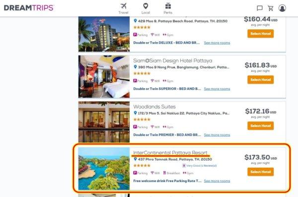 ワールドベンチャーズのDreamTripsサイト画面_ホテル検索結果_インターコンチネンタルパタヤリゾート