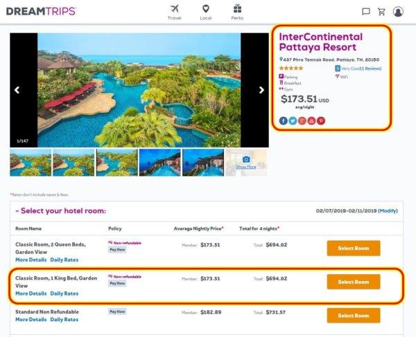 ワールドベンチャーズのDreamTripsサイト画面_ホテル検索結果_インターコンチネンタルパタヤリゾート詳細条件