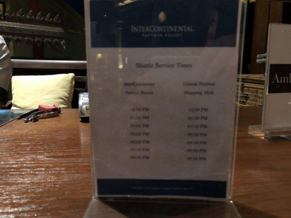 インターコンチネンタルパタヤリゾート_無料シャトルバス運行時間表