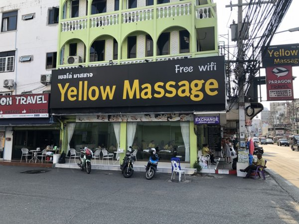 パタヤで全身タイマッサージ_Yellow Massageイエローマッサージ_外観