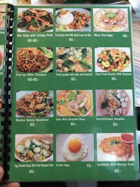 パタヤの食堂ヌアン_メニュー_料理写真1