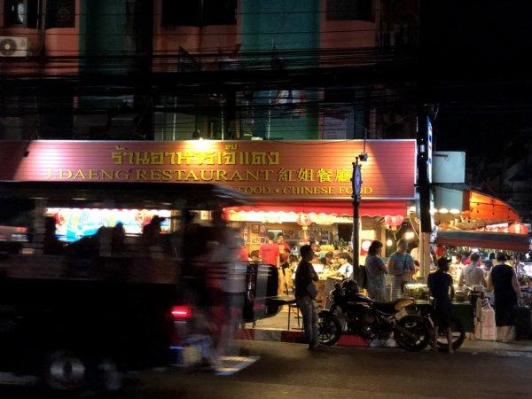 パタヤの夜の町並み_中華系シーフードレストラン外観