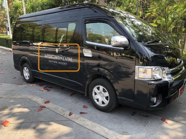 インターコンチネンタルパタヤリゾート_無料シャトルバス