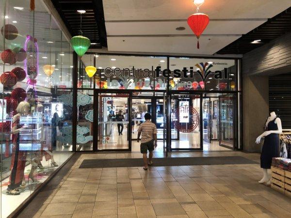 パタヤのショッピングモールセントラルフェスティバルパタヤ_入り口