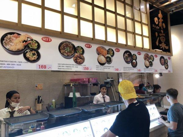 パタヤのショッピングモールセントラルフェスティバルパタヤ_地下1階フードコート_日本食