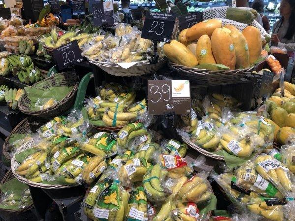 パタヤのショッピングモールセントラルフェスティバルパタヤ_スーパーマーケット_果物