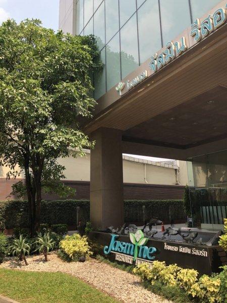 バンコクのホテル 安くて綺麗、日本語OKのジャスミンリゾートホテル_ホテル入口外観