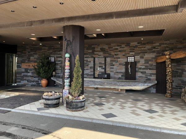 北海道で露天風呂から海の見える温泉|海の別邸ふる川_ホテル入り口