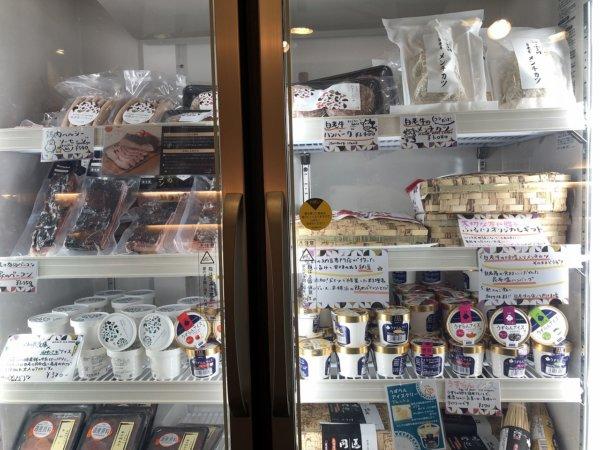 海の別邸ふる川の過ごし方③_館内の売店_冷蔵・冷凍品おみやげ1