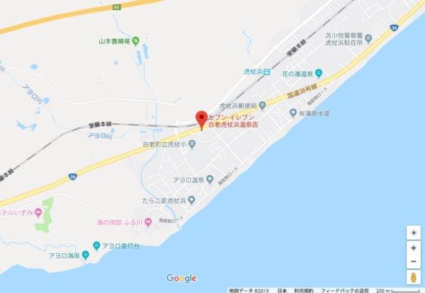 北海道で露天風呂から海の見える温泉|海の別邸ふる川に一番近いコンビニ:セブンイレブン白老虎杖浜温泉店