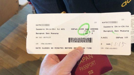 エアアジア新千歳空港からタイ・ドンムアン空港までのエアチケット