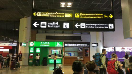 タイ・ドンムアン空港到着ロビー1